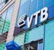 BANK VTB-də qalmaqal: Təhlükəsizlik rəisi bank rəhbərini məhkəməyə verdi (FOTOFAKT)