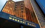 Mərkəzi Bankdan 500 avroluq pul nişanı ilə bağlı AÇIQLAMA