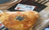 Məşhur supermarketdən alınan bulkadan şurup çıxıb – FOTO