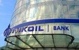 """""""Nikoil Bank"""" ağır durumda – Artıq 4 ildir ki, zərərlə işləyir"""