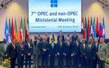 Azərbaycan gündəlik neft hasilatını daha 7 min barel azaldacaq