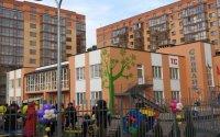 Ukraynada azərbaycanlıların dəstəyi ilə tikilən müasir uşaq bağçası kompleksi istifadəyə verilib