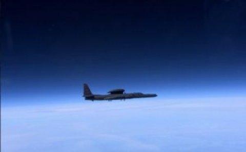 ABŞ-ın U-2 kəşfiyyat təyyarəsi İranın hava məkanına girdi