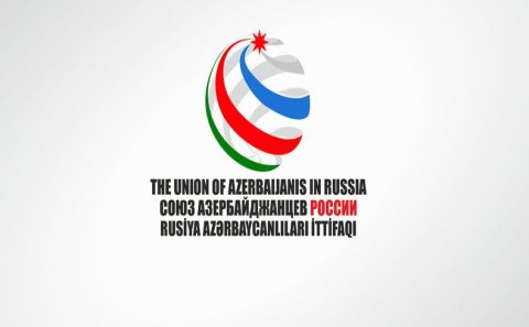 Rusiya Azərbaycanlıları İttifaqının